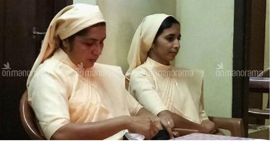 Mother of carmel aluva nun sex